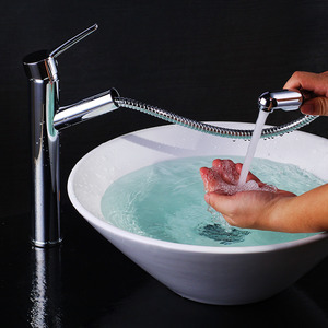 High End Pullout Spray Cold Water Bathroom Sink Faucet