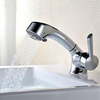 Fashionable Pullout Spray Single Hole Bathroom Sink Faucet
