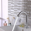 Simple Design Automatic Cold And Hot Water Touchless Faucet