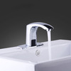 Fashion Seven Shaped Thermostatic Hands Free Touchless Faucet