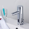 Simple Brass Single Handle One Hole Automatic Touchless Faucet