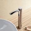 High End Vessel Cold Water Brass Automatic Touchless Faucet