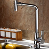 Best Rotatable Thick Brass Kitchen Sink Faucet