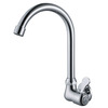 On Sale Cold Water Wall Mounted Kitchen Sink Faucet