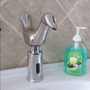 Cute Thermostatic Brass Medical Automatic Touchless Sink Faucet