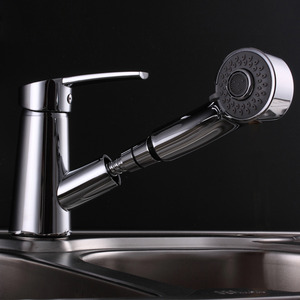 Modern Pullout Spray Dual Function Shower Bathroom Sink Faucet
