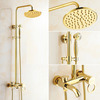 Antique Gold Exposed Brass Wall Mount Shower Faucet