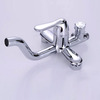 Vintage Trumpet Shaped Top Shower Faucet Outdoor