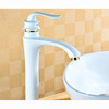 Antique White Painting Tall Vessel Mount Bathroom Sink Faucet