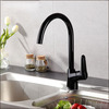 Classical Rotatable Copper Side Handle Black Kitchen Sink Faucet