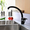 Modern Rotatable Black Most Reliable Kitchen Sink Faucets