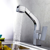 High End Square Shaped Pullout Rotatable Kitchen Faucet