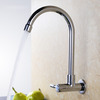 Wholesale Wall Mount Kitchen Faucet Cold Water Only