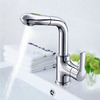 Best Pullout Spray One Hole Single Handle Bathroom Faucet