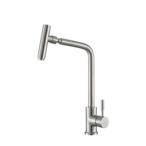 Chic Stainless Steel Bio-Rotatable Kitchen Faucets Brushed Nickel