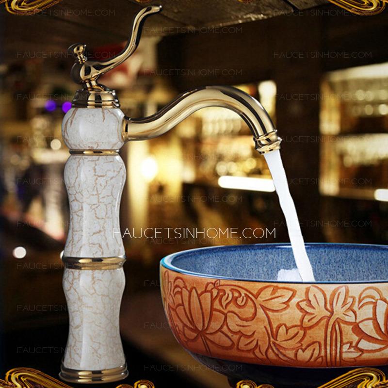 Antique Brass Single Hole Vessel Mount Faucet Bathroom