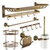 Designer Antique Brass 6-Piece Bathroom Accessory Sets