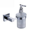 Modern Chrome Liquid Wall Mount Soap Dispensers