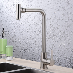 Modern Rotatable Brass Kitchen Faucet Brushed Nickel