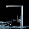 Designer Stainless Steel Rotatable Square Shaped Kitchen Faucets
