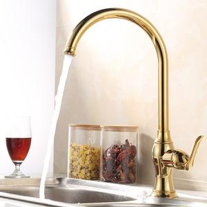 Good Golden Brass Kitchen Faucets Single Hole Single Handle