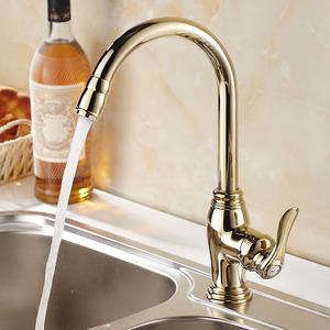Unique High Golden Vessel Mount Brass Kitchen Faucets