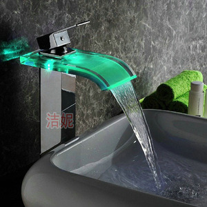 Hot Sale Vessel Mount Brass Waterfall LED Faucets