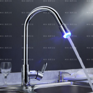 Simple Brass Single Hole Kitchen Sink LED Faucets