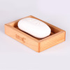 Wooden Bathroom Wholesale Soap Dishes Cheap Price