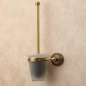 Refined Brass Vintage Bathroom Toilet Brush Holder