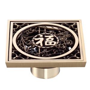 Designer Antique Bronze Bathroom Shower Drains
