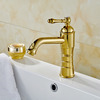 High End Polished Brass Filtering Bathroom Faucets Single Hole