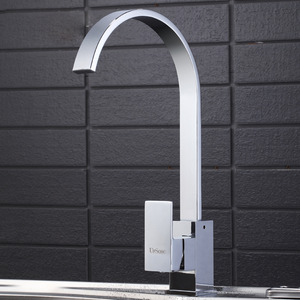 Fashionable Square Brass Sink Faucet For Kitchen