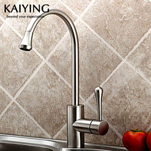 Refined Brass Rotatable Brushed Nickel Faucets