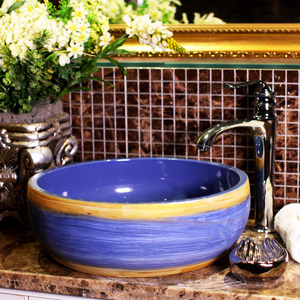 Blue Vessel Sink Porcelain Beautiful Night Sky