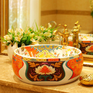Vintage Vessel Sink Artistic Porcelain Colorful Pattern