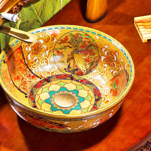 Vintage Vessel Sink Artistic Golden Yellow Pattern Painting