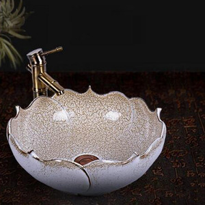 Asian Ceramic Round Shaped Smooth Beige Vessel Sink