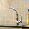 Victorian Kitchen Faucets Rotatable Design