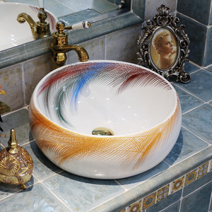 White Ceramic Round Vessel Sinks Feather Pattern Single Bowl