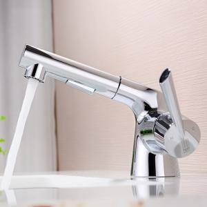 Designer Pull Out Chrome Single Hole Bathroom Faucet