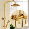 Antique Brass Two Heads Thermostatic Outdoor Shower Faucet