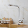 High Quality Brass Controllable Pullout Kitchen Faucet Sprayer