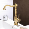 Luxury Modern Long Neck Single Handle Gold Sink Faucet