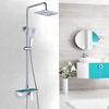 Modern Chrome Brass Lifting Shower System With Square Shower Head